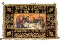 Плащаниця Христа (3)
