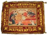 Плащаниця Христа (2)