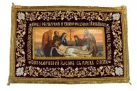 Плащаниця Христа 5