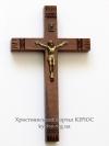 Хрест №34