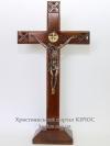 Хрест №84
