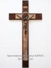 Хрест №81