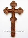 Хрест №37