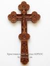 Хрест №44