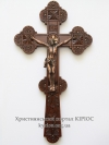Хрест №78