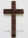 Хрест №27