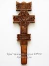 Хрест №04
