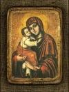 Богородиця Замилування (Почаївська) - №01
