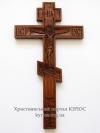 Хрест №29