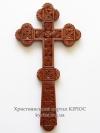 Хрест №43