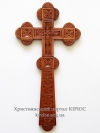 Хрест №24