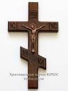 Хрест №32