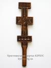 Хрест №03