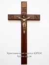 Хрест №16