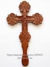 Хрест №15