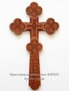 Хрест №42