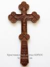 Хрест №73