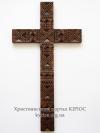 Хрест №39