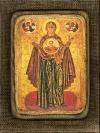 Богородиця Оранта Велика Панагія - №3