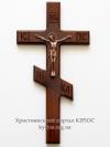 Хрест №31