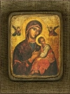 Богородиця Неустанної Помочі - №12