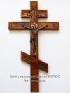 Хрест №82